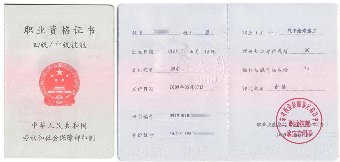 广州奥翔化工车漆喷涂调色怎么样?