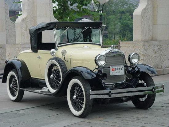 福特汽车发展史 连载一高清图片