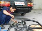 汽车车身微创快速修复