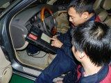 汽车新型电控系统