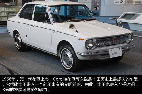 丰田汽车发展史 连载三高清图片